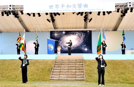 Fuji SOPP 2010-2