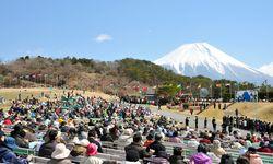 Fuji April1st