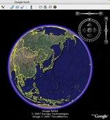 G_earth_globe